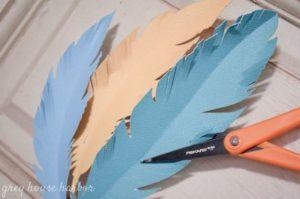 羽根の作り方